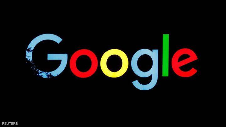 """وصمة عار"""" جديدة بحق غوغل"""