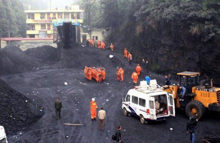 مصرع 4 بانفجار منجم فحم في الصين