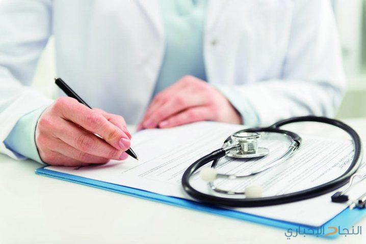 التوصل لاتفاق بين شركات التأمين والمستشفيات الخاصة