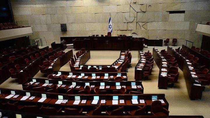 التماس موحّد في الداخل الفلسطيني ضد قانون القومية