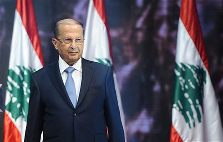 عون: استقرار المنطقة يفرض إيجاد حل عادلل لفلسطين