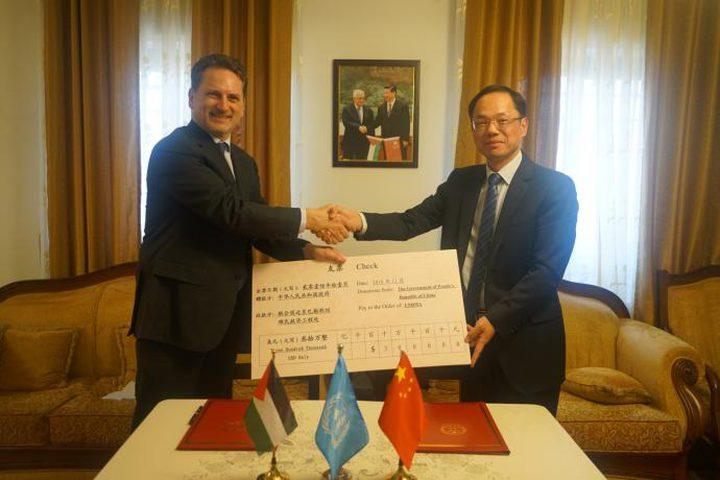 الحكومة الصينية تقدم أكثر من مليوني دولار للأونروا