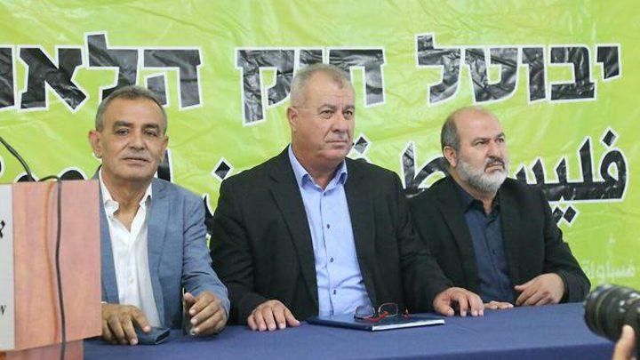 فلسطينيو الداخل المحتل يؤكدون رفضهم لقانون القومية