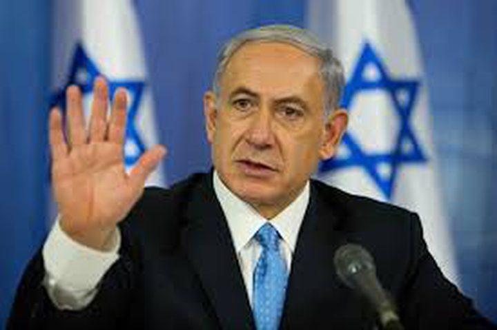 نتنياهو: باب المندب شريان حياة مركزي لإسرائيل