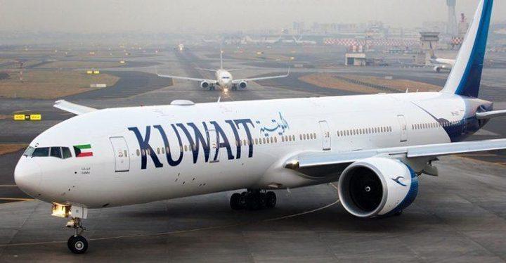 محكمة بريطانية تلزم طيران الكويت بتعويض سيدة