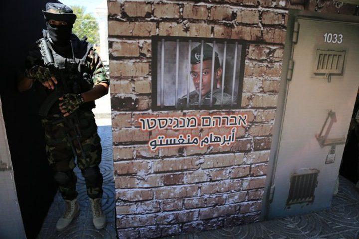 الإذاعة الاسرائيلية:فيديو وصل لأسير محتجز لدى حماس