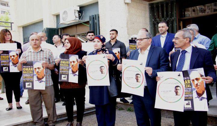 وقفة تضامنية مع الأسرى الصحفيين في نابلس