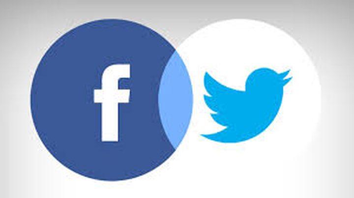 الهند تهدد تويتر وفيسبوك بهجوم عنيف