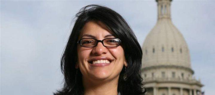 لاجئة فلسطينية تعلن ترشحها رسميًا لكونغرس أميركا