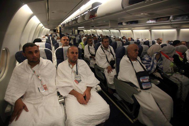 وصول الفوج الأخير من حجاج غزة إلى مكة المكرمة