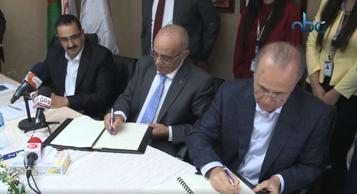 توقيع اتفاقية إطلاق محطة كفر دان للطاقة الشمسية