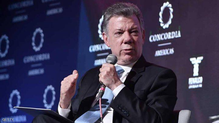 كولومبيا تعلن اعترافها بدولة فلسطين