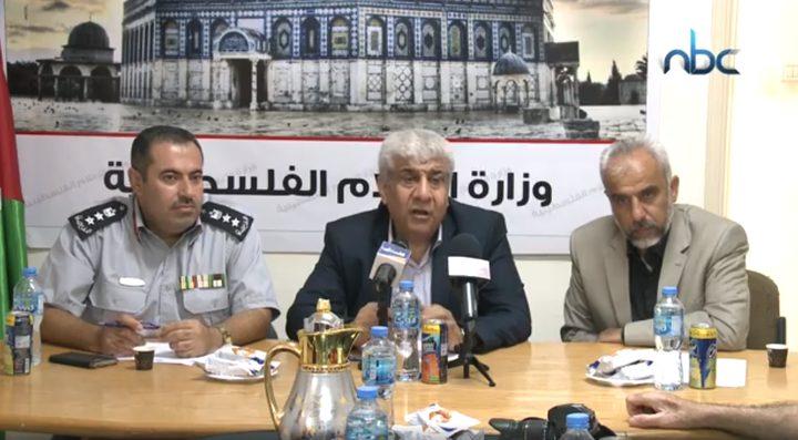 بالفيديو.. وزارة الإعلام تنظم برنامج واجهة الصحافة