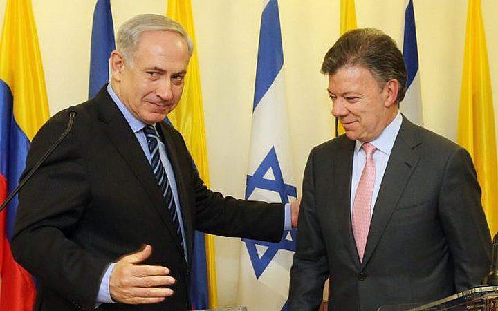 اسرائيل :متفاجئون من قرار كولمبيا الاعتراف بفلسطين