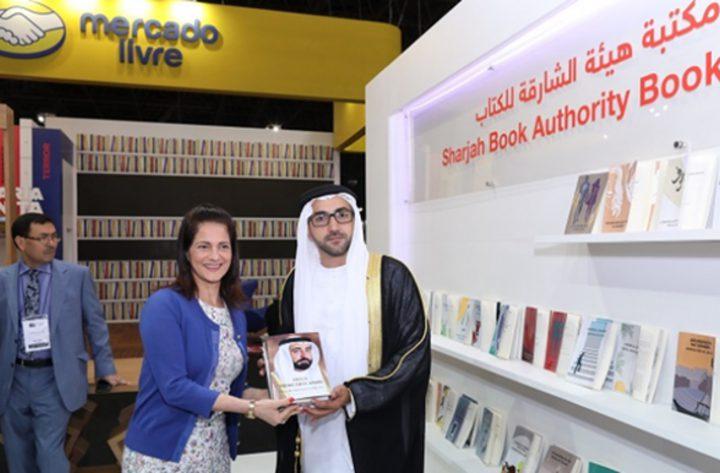 اختتام فعاليات معرض ساوباولو الدولي للكتاب
