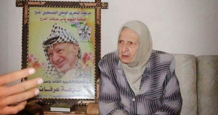 وفاة شقيقة الرئيس الراحل ياسر عرفات في القاهرة