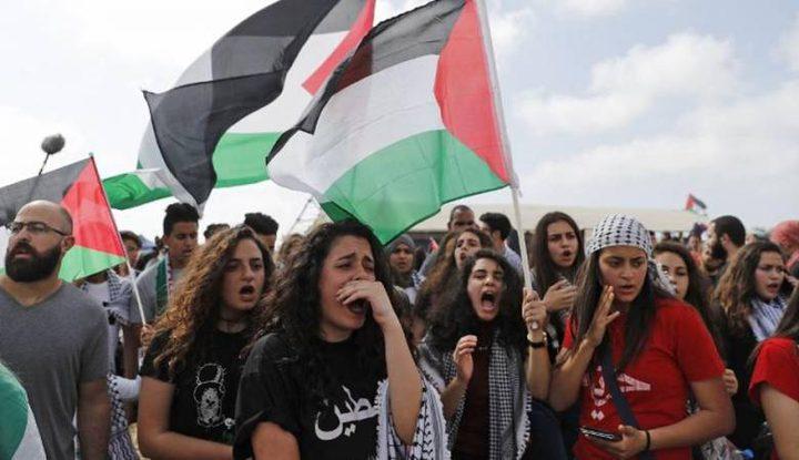 اليوم.. مظاهرة عربية في قلب تل أبيب
