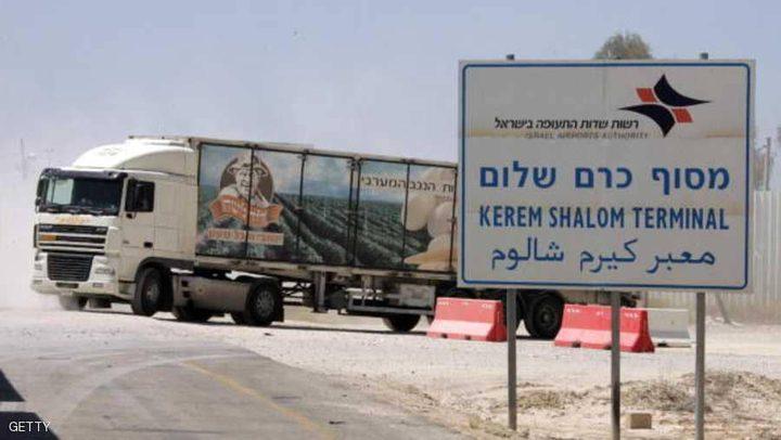 جمعية رجال الأعمال تناشد لفتح معبر كرم أبو سالم