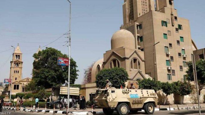 إحباط هجوم على كنيسة في القاهرة ومقتل انتحاري