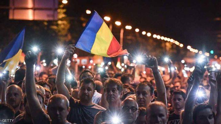 """رومانيا.. احتشاد ضخم ضد الحكومة و""""الفساد"""""""