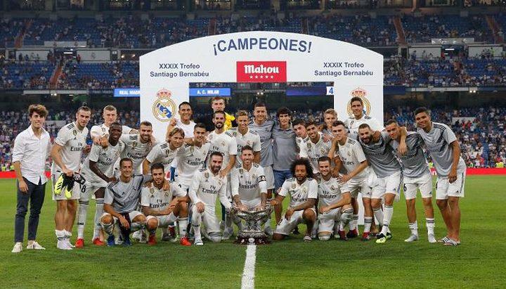 ريال مدريد يفوز بكأس البرنابيو على حساب ميلان