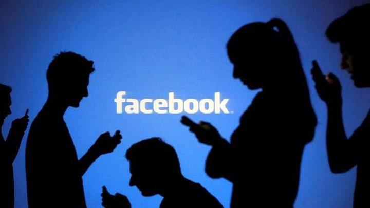 انخفاض عدد زوار عملاق المواقع الاجتماعية!