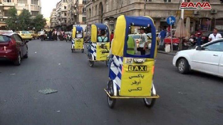 وسيلة نقل جديدة تغزو شوارع دمشق!
