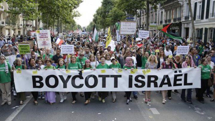 """اللجنة الوطنية تدعو """"المشتركة"""" لتبني BDS"""