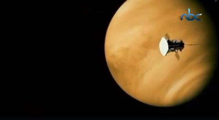 ناسا تطلق رحلتها التاريخية إلى الشمس