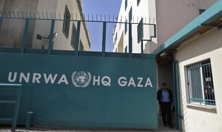 لماذا تطالب إسرائيل بعدم تقليص مساعدات الأونروا؟