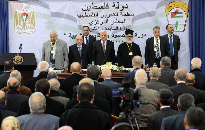 المركزي سيُناقش آليات تنفيذ قرارات المجلس الوطني