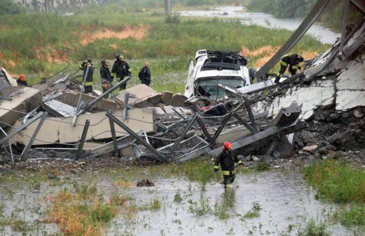 22 قتيلا على الأقل في انهيار جسر في ايطاليا