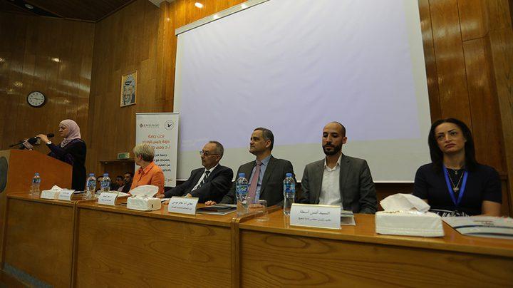 جامعة النجاح وشبكة الإبتكار تعقدان مؤتمرا تربويا