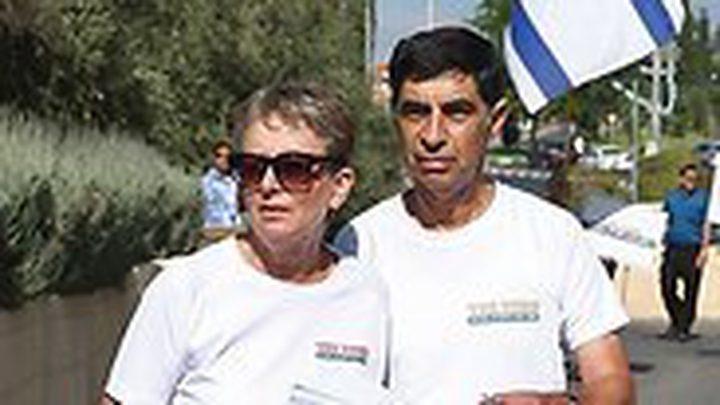 عائلة جولدن ترفع دعوة قضائية ضد نتنياهو والكابينيت