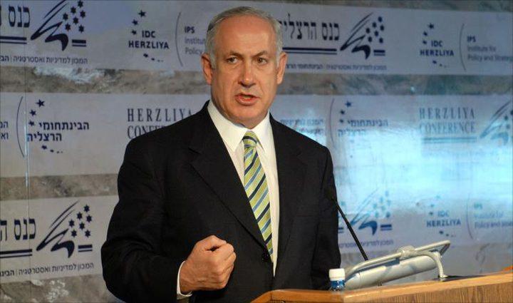 إسرائيل قلقة من قرارات المحكمة الجنائية الدولية