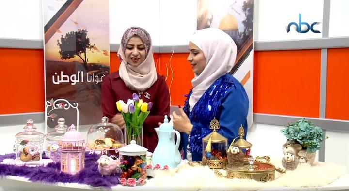 بالفيديو.. تجهيزات ضيافة عيد الأضحى المبارك