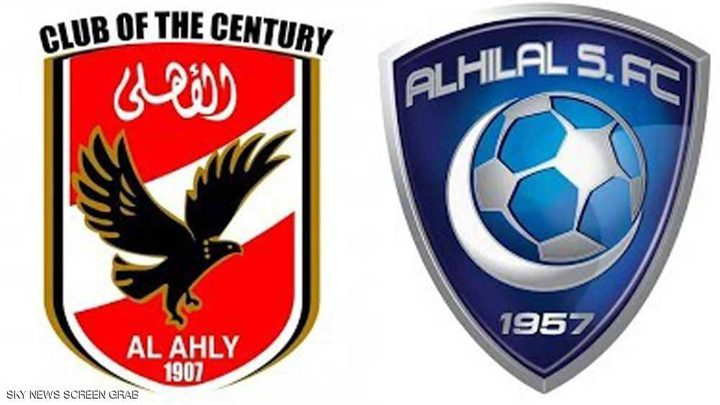 إلغاء مباراة السوبر بين الهلال السعودي والأهلي