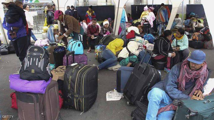 أعداد قياسية تفر من فنزويلا إلى البيرو