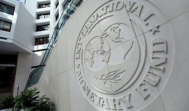 صندوق النقد يوجّه مطالبه لتركيا