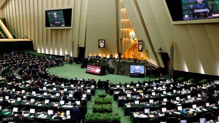 إيران ترفض المصادقة على معاهدة مكافحة غسيل الأموال