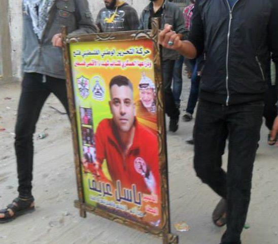 """الأسير """"باسل عريف"""" محروم من رؤية والده منذ 16عامًا"""