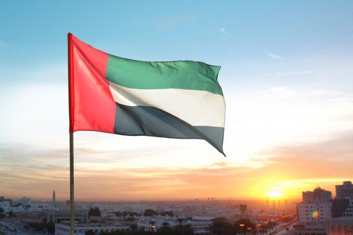 الإمارات الدولة الأكثر استيراداً للسلع الإيرانية