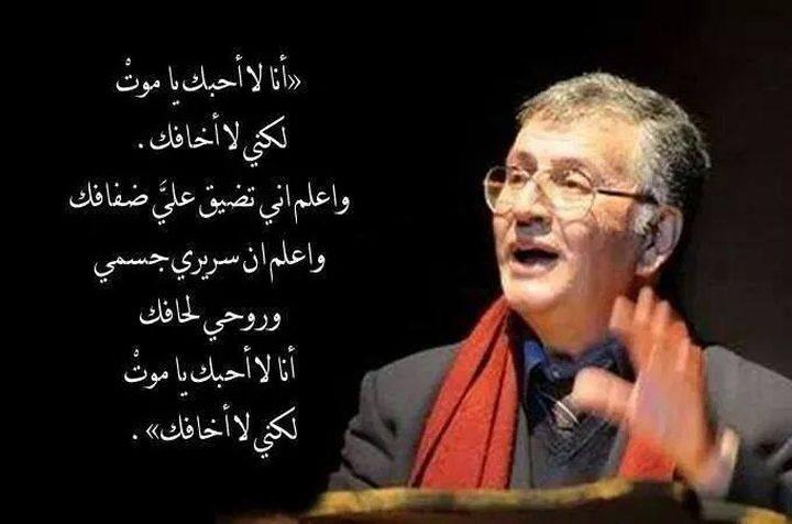 سميح القاسم شاعر الأبجديّة الأبديّة