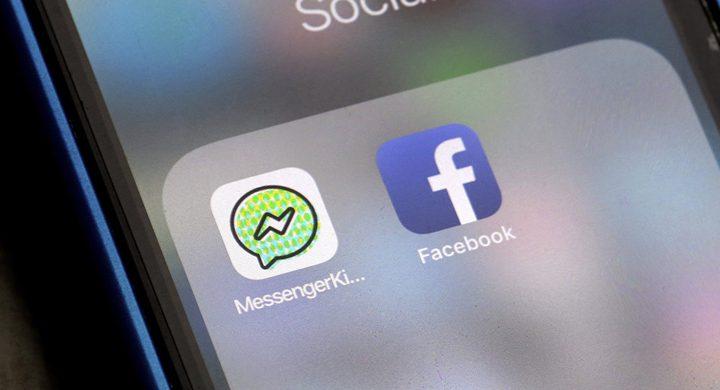 """""""فيسبوك"""" يتلقى انتقادات بسبب ميزة أطلقها للأطفال"""