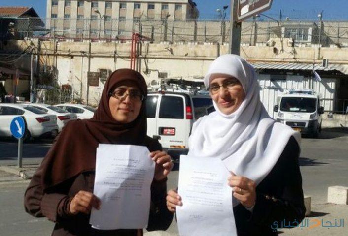 الاحتلال يستدعي المعلمتين خويص والحلواني من القدس