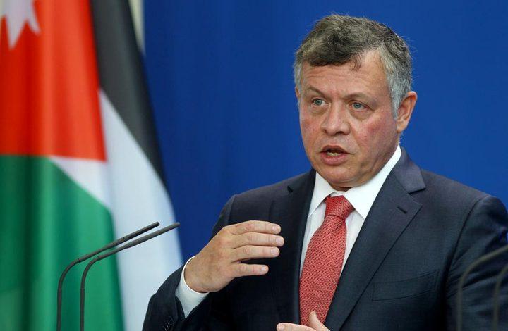 العاهل الأردني: موقفنا ثابت تجاه القضية الفلسطينية