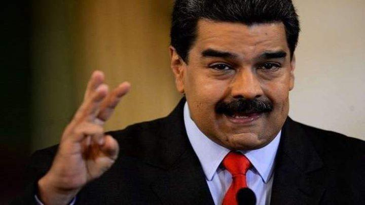 المعارضة الفنزويلية تدعو لإضراب احتجاجاً على إصلاح