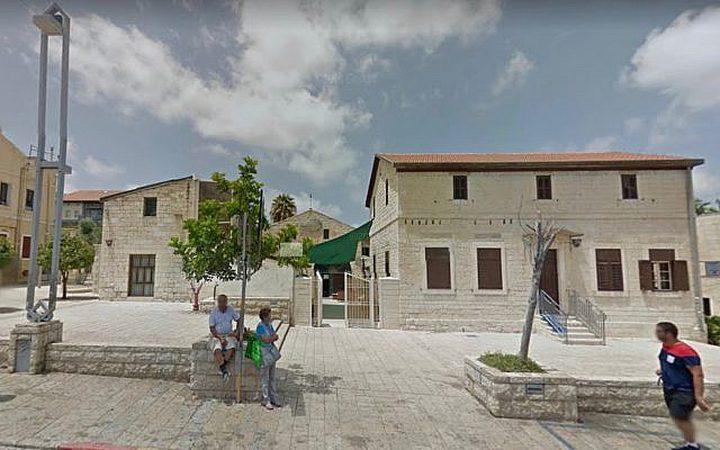 اغلاق ممثلية الولايات المتحدة في حيفا