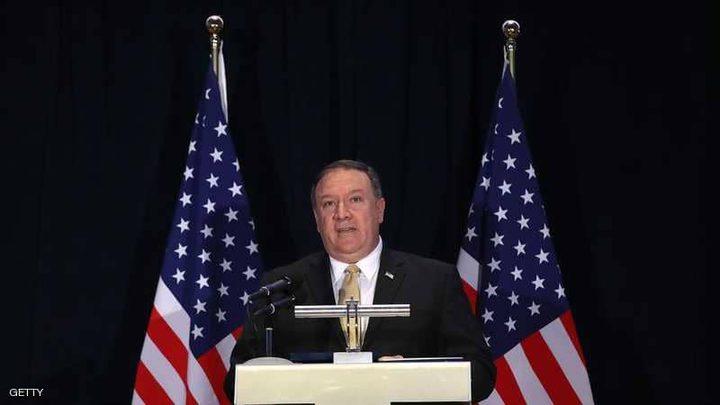 واشنطن تعلن عن موقفها من التفاوض مع طالبان