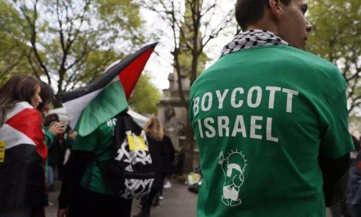 حصانة إسرائيلية تامة لمحامين ضد BDS